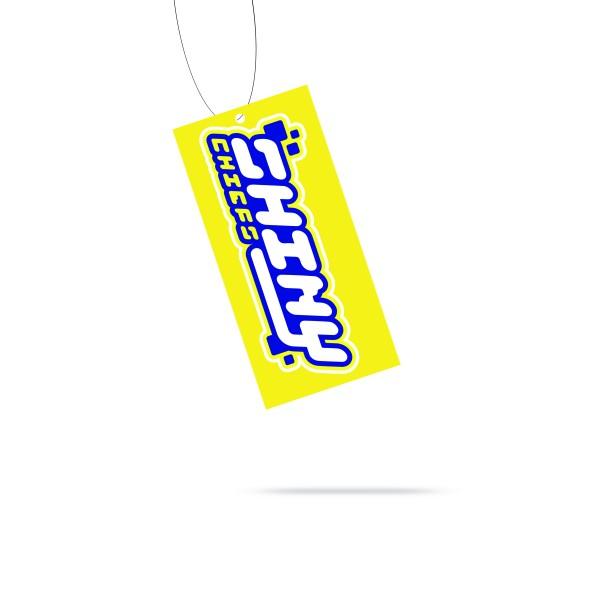 ShinyChiefs Airfreshener YELLOW